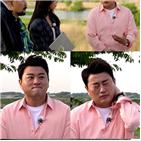 김호중,조병갑,동학농민군,몰입