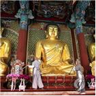 코로나,부처님오신날,사찰,참석,전국
