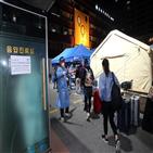 강북구,확진,환자,방역당국