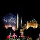 성소피아,터키,콘스탄티노플,모스크,박물관,함락,제국