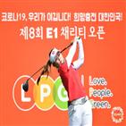 이소영,유해란,우승,파5,시즌