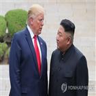 트럼프,대통령,북한,위원장