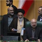 이란,미국,의장,솔레,정책