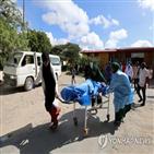 소말리아,폭발물,모가디슈