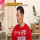 김창옥,남편