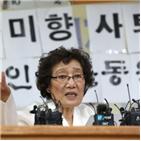 위안부,할머니,윤미향,정대협