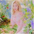 다영,우주소녀,티저,미니앨범