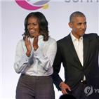 인종차별,미셸,오바마,현실,흑인,경찰
