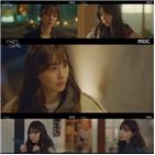 우도희,서지혜,김해경,방송