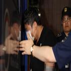 혐의,검찰,장관,사건,사모펀드,코링크