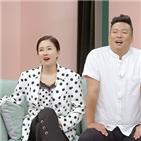파충류,박준형,김지혜,부부