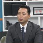 고석진,경호원,공개,김재환,옹성우