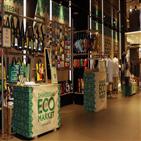 친환경,브랜드,의류,만든,사용