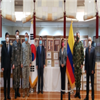 콜롬비아,참전용사,한국,마스크,영양제,코로나19