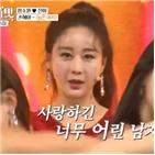 함소원,데뷔,트로트