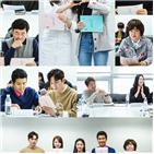 캐릭터,십시일반,배우,오나라,현장,드라마,김혜준
