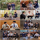 자기,목소리,퀴즈,조세호,프리랜서,박선영