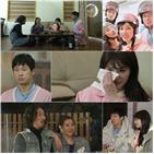 김경란,노정진,호란,데이트,사람
