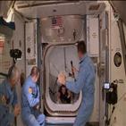 우주,지구,우주정거장,미국,사용,음식,관련,실험,우주비행사,중력
