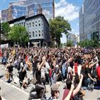 코로나19,환자,시위,신규,대규모,감염,미국