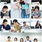 캐릭터,십시일반,배우,오나라,드라마,김혜준,현장