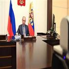 러시아,원칙,핵억지력,상황,핵무기,뉴스타트,조약,대통령