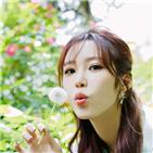 활동,배우,라디오,데뷔,전효성,시크릿