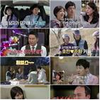 김경란,노정진,커플,연기,시작,시즌2,호란,박현정,오디션,사랑