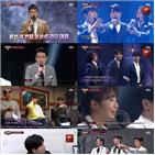 팬텀싱어3,화제성,댓글수,비드라마