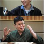 강승윤,송창식,가왕,음악인,음악