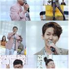 스토,트로트,무대,김수찬,이경규,스타