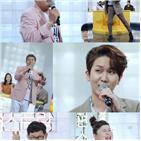 스토,트로트,무대,김수찬,이경규