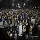 집회,홍콩,추모,톈안먼,시위,홍콩보안법
