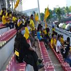 베트남,허용,관중,경기장