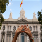 여성,스페인,징역,성폭행