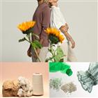 재활,사용,소재,지속가능,기업,패션