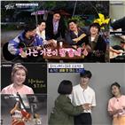 강승윤,송창식,음악,레전드,음악적,제시,모습