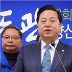 대북전단,살포,의원