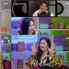 선미,박미선,방송,비디오가게