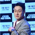 김원효,5만