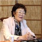할머니,네티즌,민주당