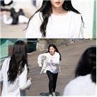 편의점,김유정,샛별,액션,변신,모습