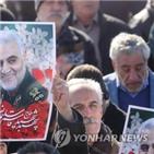 이란,솔레,정보