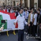 살비니,코로나19,극우,지지율,이탈리아,정부,난민,정당,총선,사태
