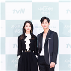 김수현,서예지,사이코