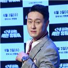 김원효,대중,댓글,어린이,5만
