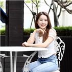 나띠,데뷔,가수,포기