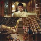 출사표,박성훈,나나,공개,티저,캐릭터