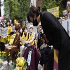 언론,정의연,무분별,수요시위,취재