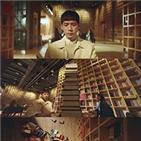 출사표,박성훈,나나,티저,캐릭터